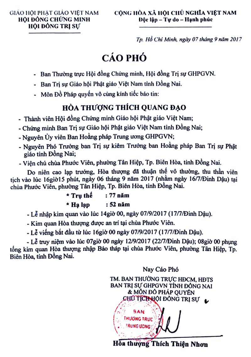 Cáo phó: Hòa thượng Thích Quang Đạo nhiên tịch