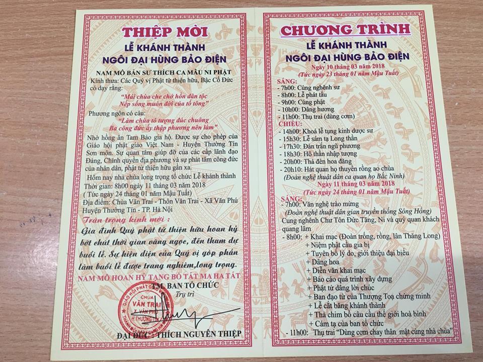 Thiệp mời Lễ khánh thành Tam bảo chùa Văn Trai - Hà Nội