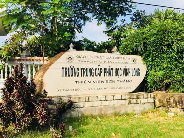 Trường trung cấp Phật học Vĩnh Long thi tốt nghiệp khóa VII (2015 – 2018)