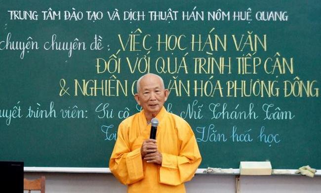 Minh Cảnh định tâm - Huệ Quang thường chiếu
