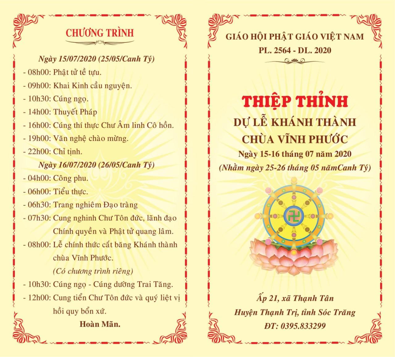 Thiệp thỉnh Lễ cắt băng khánh thành chùa Vĩnh Phước.