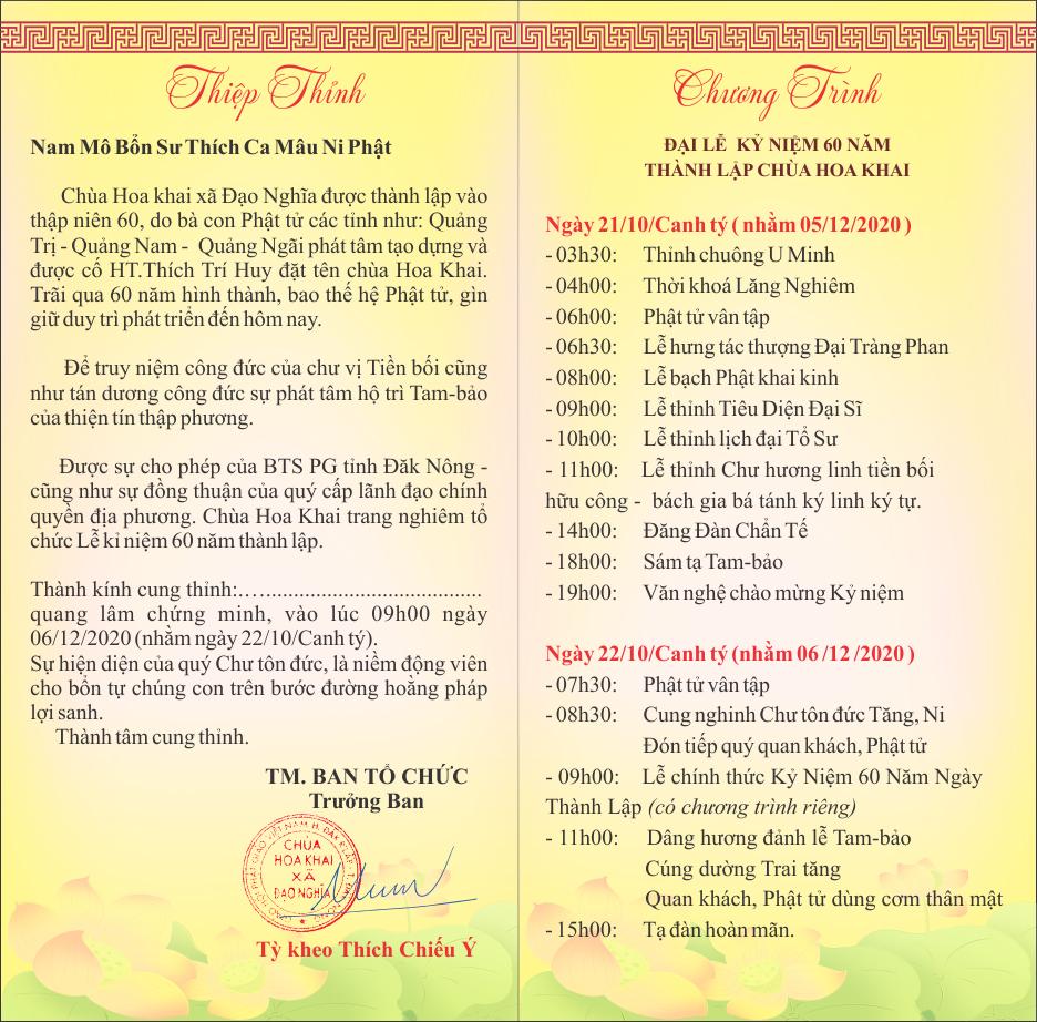 Thiệp thỉnh Lễ Kỷ niệm 60 năm thành lập chùa Hoa Khai | thiết kế: Phật học đời sống