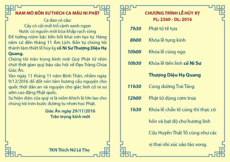 Thiệp mời chương trình lễ húy kỵ Ân sư chùa Giác Ân
