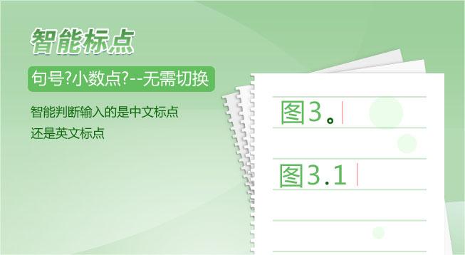 Tải Font chữ hán đẹp và bộ gõ tiếng Hoa