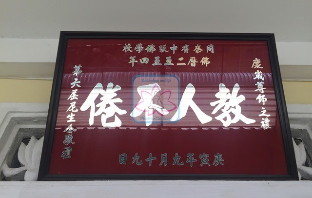 Mẫu quà tặng các lễ hội trong Phật giáo