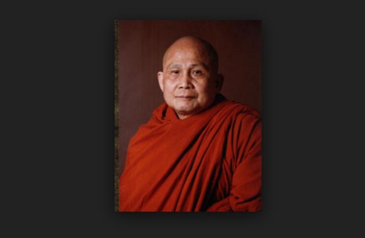 Hòa thượng Thích Trung Quán được suy tôn là một trong những tàng cây đại thụ của Phật giáo Việt Nam ở nước ngoài.