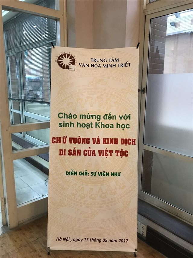 Người Việt chủ nhân của dịch học và chữ Vuông - TT Thích Viên Như